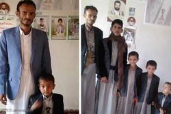 روایتی تلخ از سه پسر یک خانواده یمنی