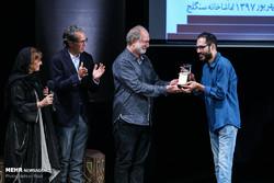Davud Rashidi Awards