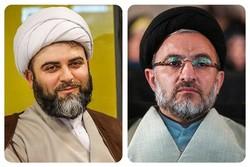 مراسم تودیع و معارفهرؤسای سازمان تبلیغات اسلامی برگزار میشود