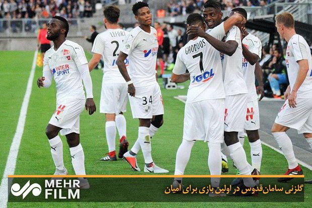 İranlı oyuncu Fransa Ligi'ndeki ilk golünü attı