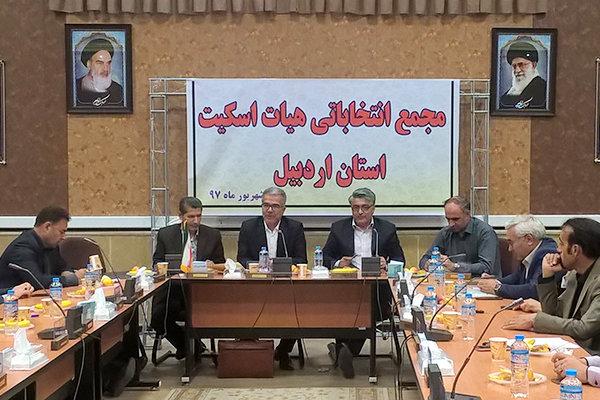 رئیس هیئت اسکیت استان اردبیل در سمت خود ابقا شد
