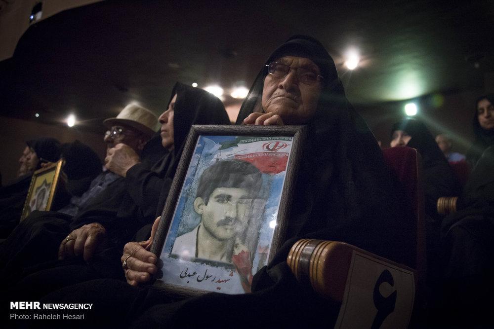 یادواره بینالمللی ۲۱۱ شهید ترور گلستان