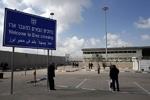 رژیم صهیونیستی تمام گذرگاه های مرزی با غزه را میبندد