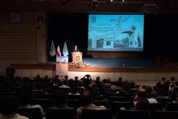 سی و چهارمین دوره کنفرانس ملی فیزیک ایران در قزوین کلید خورد