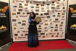 آمریکایی ها ۲ جایزه به «فرمیسک» دادند