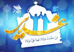 آنحضور(ص): اللہ میرا مولا ہے ، میں مؤمنین کا مولا ہوں، جس کا میں مولا ہوں اس کے علی مولا ہیں