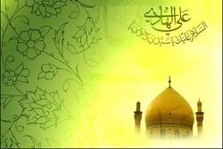 اضاءات من حياة الامام علي الهادي عاشر ائمة اهل البيت عليهم السلام