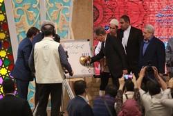 تمبر یادبود رویداد گردشگری «همدان ۲۰۱۸» رونمایی شد