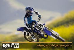 Zıplayan motosiklet ve arabalar