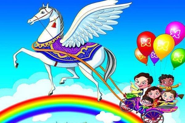 Iran's children filmfest. unveils intl. lineup