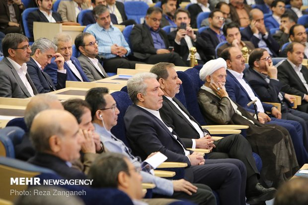 The International Conference of Hamedan 2018