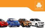 آغاز مرحله جدید فروش خودروهای سایپا/ثبت نام ۵۷۰۰ نفر در ۴۱ دقیقه