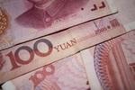 کاهش شدید سهم دلار از ذخایر ارزی روسیه/افزایش یورو و یوآن در سبد ارزی روسیه