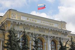 روسیه پایان ۲۰۲۱ روبل دیجیتال را رونمایی میکند