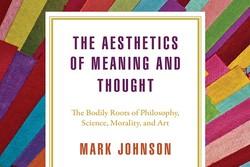 کتاب «زیبایی شناسی معنا و اندیشه» منتشر شد