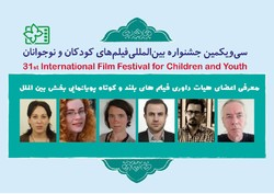 Children filmfest. announces juries of intl. short animation, feature movies