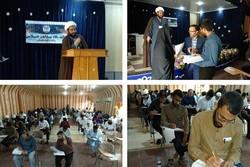 آزمون پذیرش طلاب با شرکت بیش از ۵۰۰ طلبه شیعه و سنی برگزار شد
