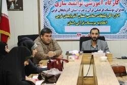 موسسات قرآنی آموزشها را کاربردی و مهارتی انجام دهند
