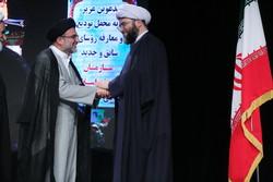مراسم تقدير وتعريف بين رؤساء منظمة الإعلام الاسلامي /صور