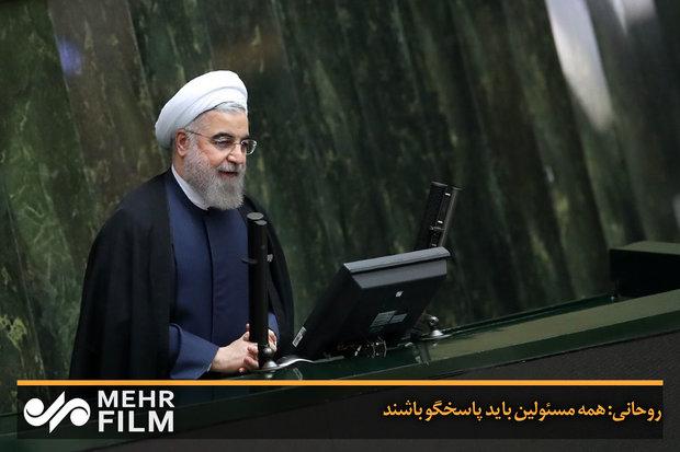 صدر حسن روحانی پارلیمنٹ پہنچ گئے/پارلیمنٹ اور حکومت، اسلامی نظام کا واحد حصہ