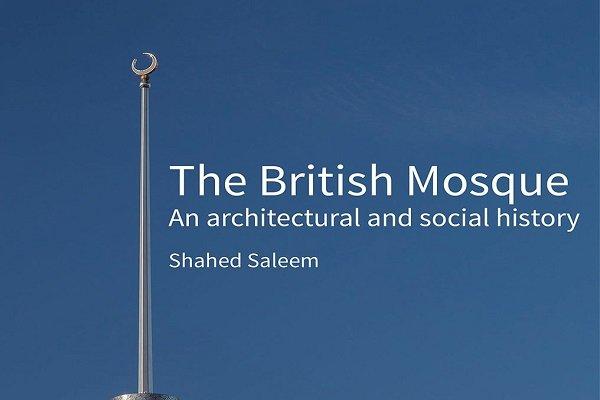 کتاب مسجد بریتانیا منتشر شد