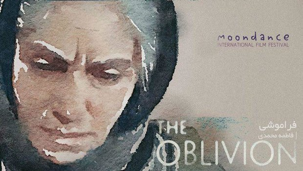 'The Oblivion' to vie at US' Buffalo Filmfest.