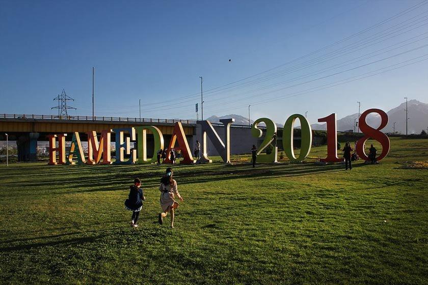 2018 Asya turizm başkenti; Hemedan