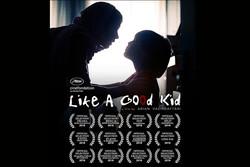 حضور «مثل بچه آدم» در دوازده جشنواره جهانی
