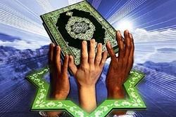 کنفرانس «وحدت اسلامی و مقابله با افراطگرایی» در ارزروم