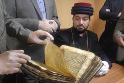 پیشنهاد بررسی نسخه تاریخی «انجیل رسولان» برای ثبت در میراث جهانی