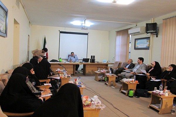 نشست کارشناسان دینی و مذهبی دانشگاه های کشور برگزار شد