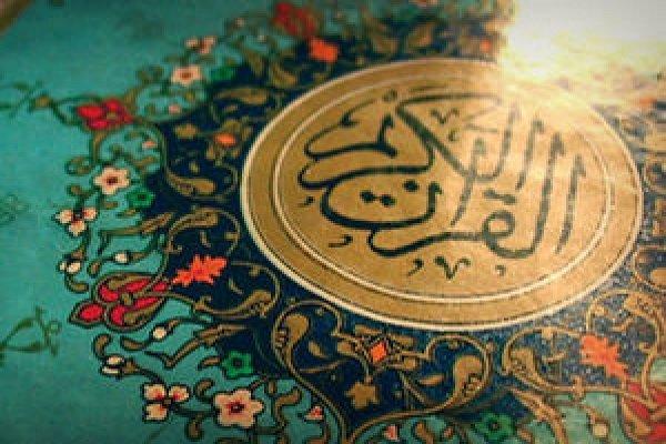مرحله مقدماتی ششمین دوره مسابقات قرآن قوه قضائیه برگزار شد