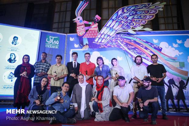 اختتامیه هفدهمین جشنواره بین المللی تئاتر عروسکی تهران مبارک