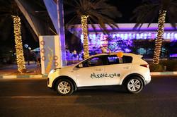 جشن شب عید غدیر در ایران اسلامی