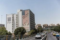 Amerikan basınında günümüz İran