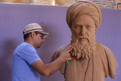 هفته فرهنگی قزوین