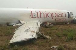 Etiyopya'daki uçak kazasında 21 BM çalışanı yaşamını yitirdi