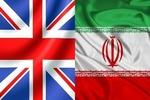 دادگاه تجدید نظر شکایت ایران از انگلیس آغاز شد