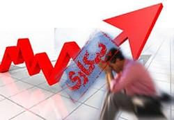 افزایش نرخ بیکاری در استان البرز/نرخ بیکاری پاییز ۱۵.۸ شد
