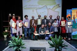 جشنواره تئاتر کودک «ایران زمین» برندگان خود را شناخت