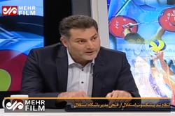 انتقاد تند پیشکسوت استقلال از فتحی مدیر باشگاه استقلال
