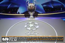 UEFA Avrupa Ligi'nde tüm gruplar belli oldu