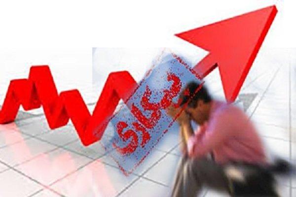 نرخ بیکاری چهارمحال و بختیاری کاهش یافت
