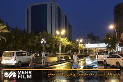 فلم/ مکہ مکرمہ میں شدید بارش
