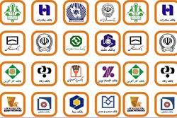 ورود ایران به لیست سیاه FATF وضعیت بانکها را بدتر از این نمیکند