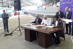تفاهم نامه طراحی و تولید ۷۰ فروند شناور داخلی امضا شد