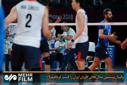 VIDEO: Iran vs S Korea Asian Games volleyball highlights