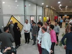 نمایشگاه خوشنویسی در گرگان گشایش یافت