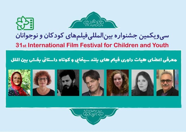 Children filmfest. announces juries for feature-length, short live-action