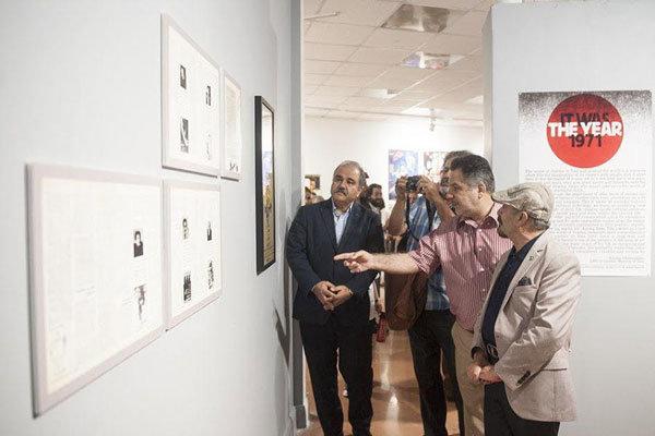 افتتاح نمایشگاه «۱۳۵۰ بود»/پوسترهایی که از دل تاریخ معاصر می آیند